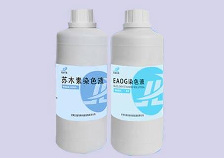 TCT苏木素染色液、EA0G